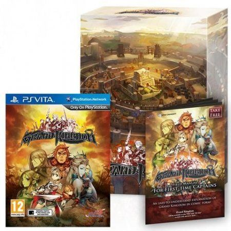 Grand Kingdom Limited Edition (Vita)