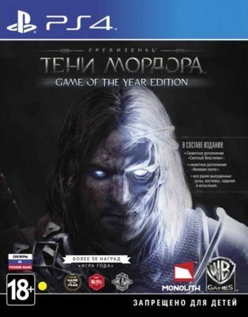 Игра Средиземье (Middle-earth): Тени Мордора (Shadow of Mordor) Издание Игра Года (Game of the Year Edition) Русская Версия (PS4) Playstation 4