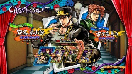 Игра JoJo's Bizarre Adventure: Eyes of Heaven (PS4) Playstation 4
