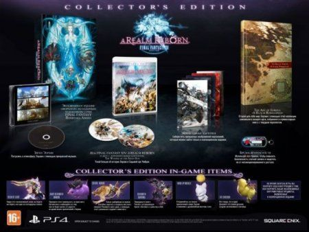 Игра Final Fantasy XIV (14): A Realm Reborn. Коллекционное издание (Collector's Edition) (PS4) Playstation 4