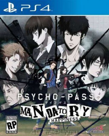 Игра Psycho Pass: Mandatory Happiness Limited Edition (PS4) Playstation 4
